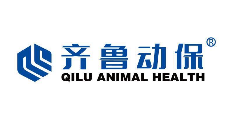 齐鲁动物保健品有限公司