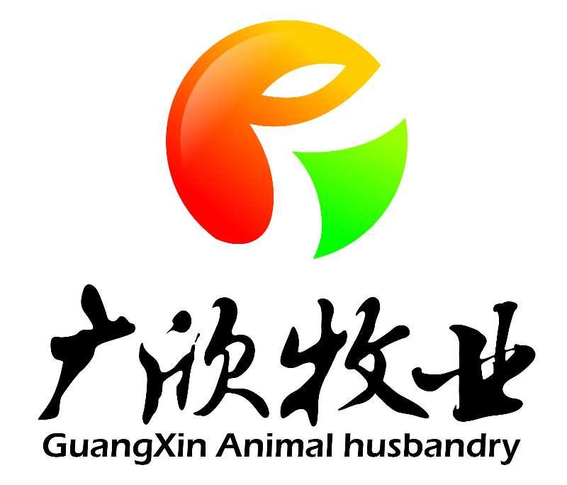 山西广欣牧业有限公司