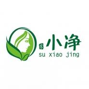 深圳市苏小净生物科技有限公司